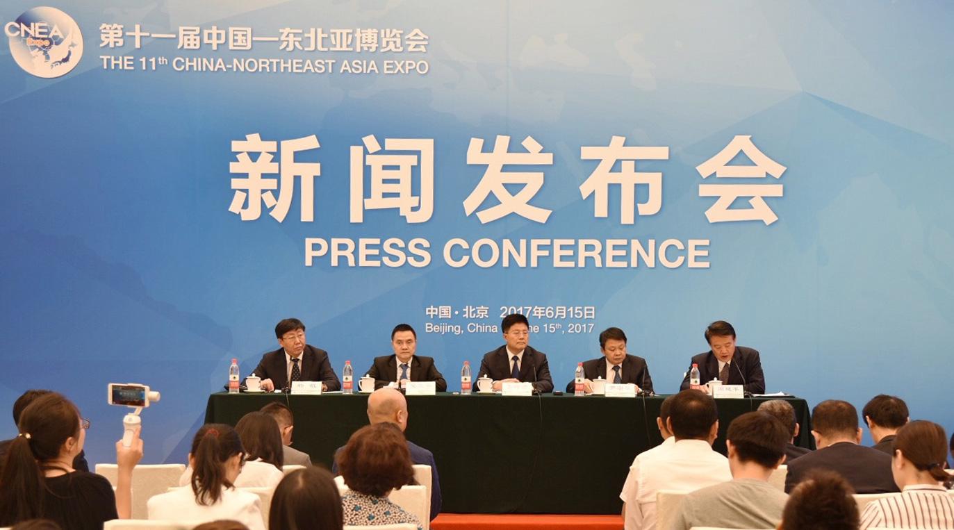 副省长李晋修作新闻发布,中国贸促会副会长尹宗华介绍东北亚工商合作图片
