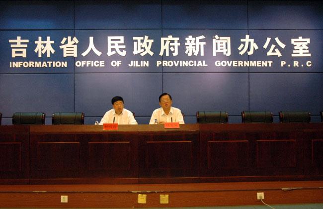 """吉林省2013年""""诚信兴商宣传月""""活动新闻发布会"""